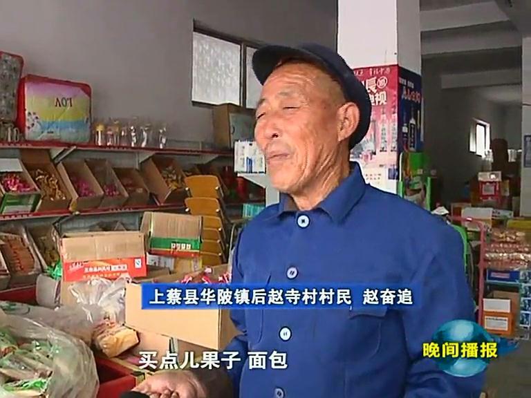 73岁老人照顾无血缘关系的86岁哑巴母亲(一)