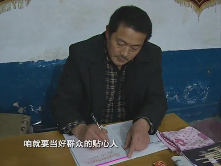 陈胜堂:群众的贴心人 致富的带头人