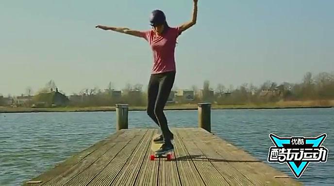 长腿软妹的滑板青春  酷炫长板技巧令人心醉神迷