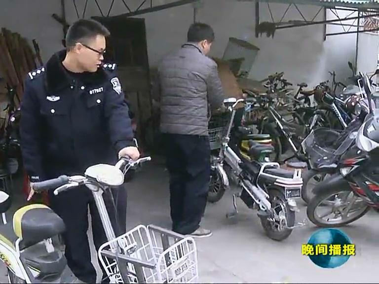 确山县公安局成功打掉一盗窃电动车团伙