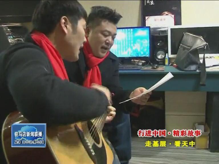 草根歌手的中国梦
