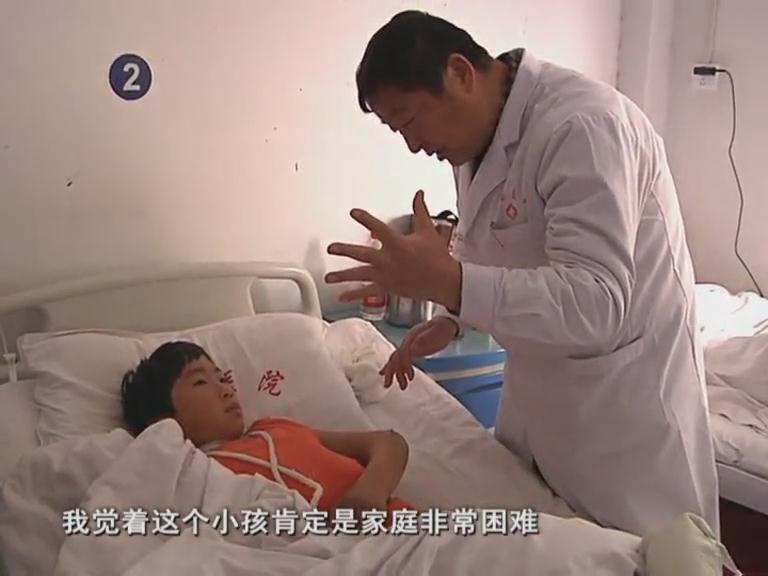 好医院免费救治受伤儿童