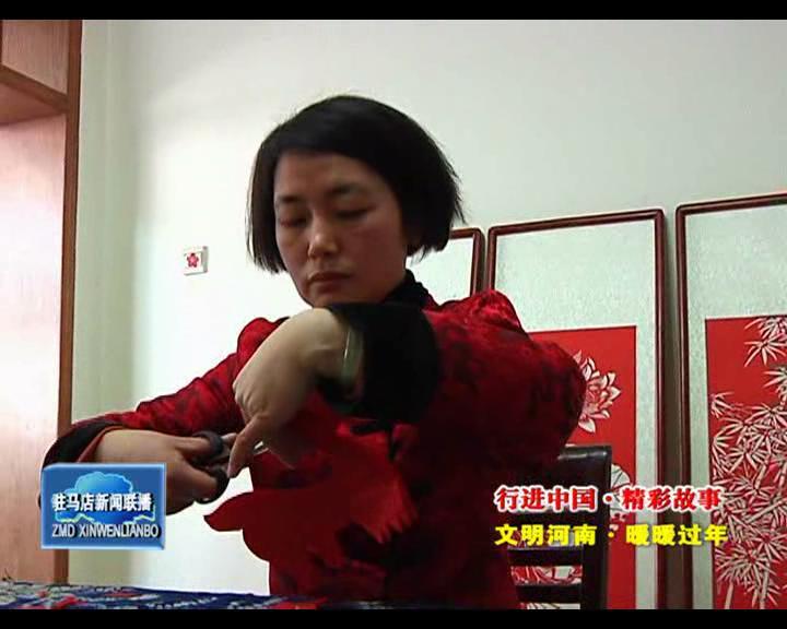 """剪纸艺人朱骏:""""三羊送福""""贺新春"""