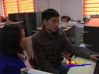 杨仙莉:为青年创业撑起一片天