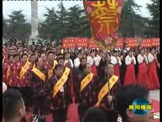 蔡氏宗亲祭祖活动在上蔡举行