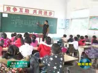 扎根基层的好老师—彭印