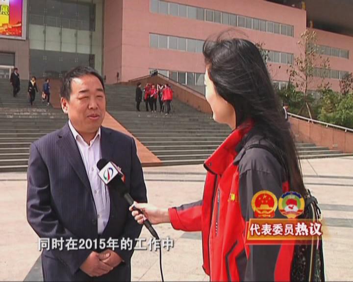 市政协委员热议常委会报告和提案报告(视频)