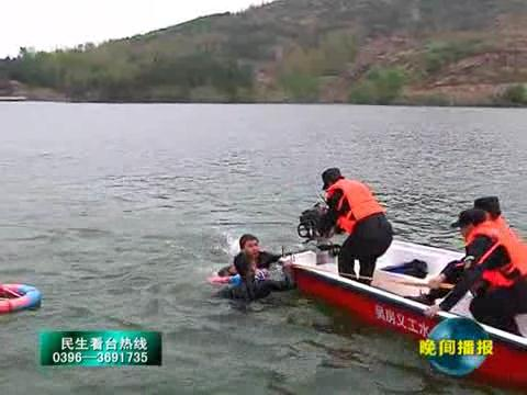 海军退伍兵和他们的水上救援队