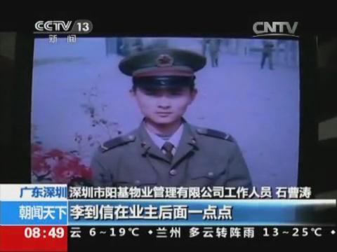 中央省级媒体再次聚焦李到信英雄事迹