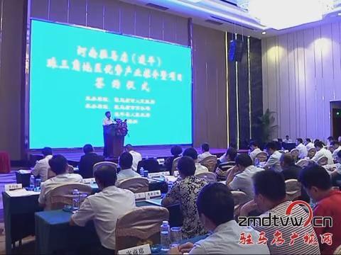 余学友率团赴珠三角地区招商引资 共签订合同项目30个
