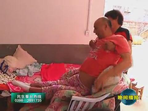 好妻子李井梅 照顾丈夫不言悔