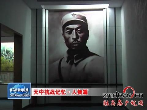 抗日民族英雄—杨靖宇