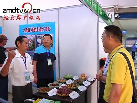 第十八届中国农加工洽谈会将有更多亮点