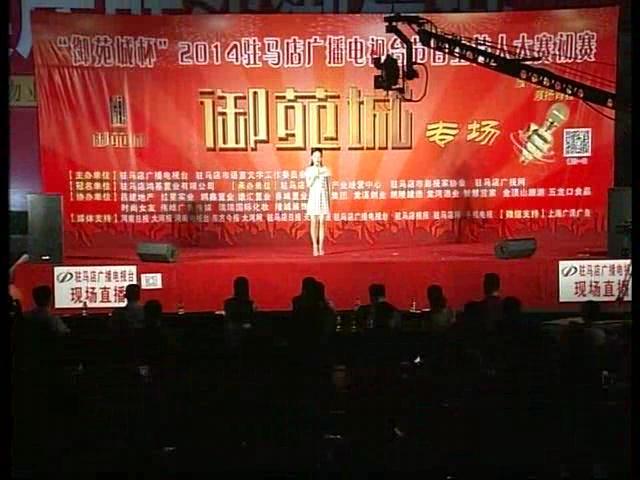 主持人比赛成人组6月11号播出(二)