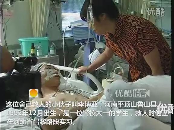 90后最美铁警完成断腿截肢手术 称救人是本能