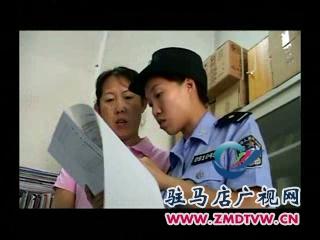 禁毒:3.27特大跨省制贩毒案件