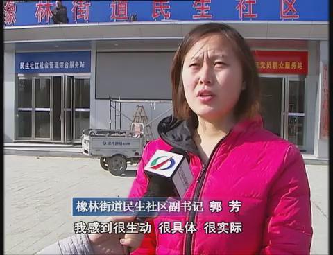 驻马店新闻联播《2013.12.11》