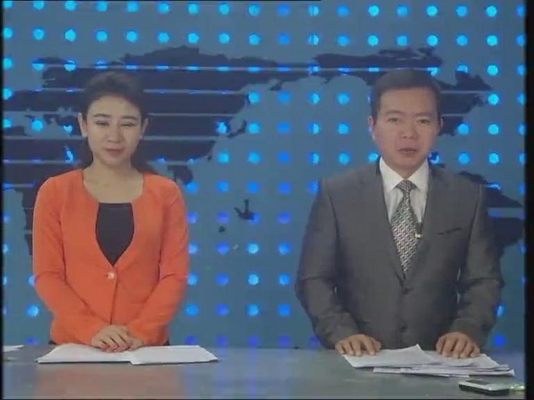 新闻联播《2015.01.21》