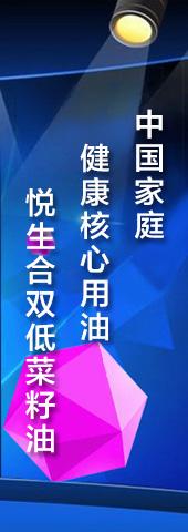 驻马店广视网